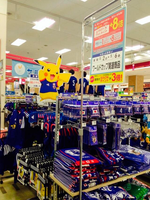 japon_pikachu_01
