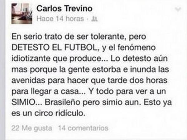 carlos_trevino_simio_ronaldinho