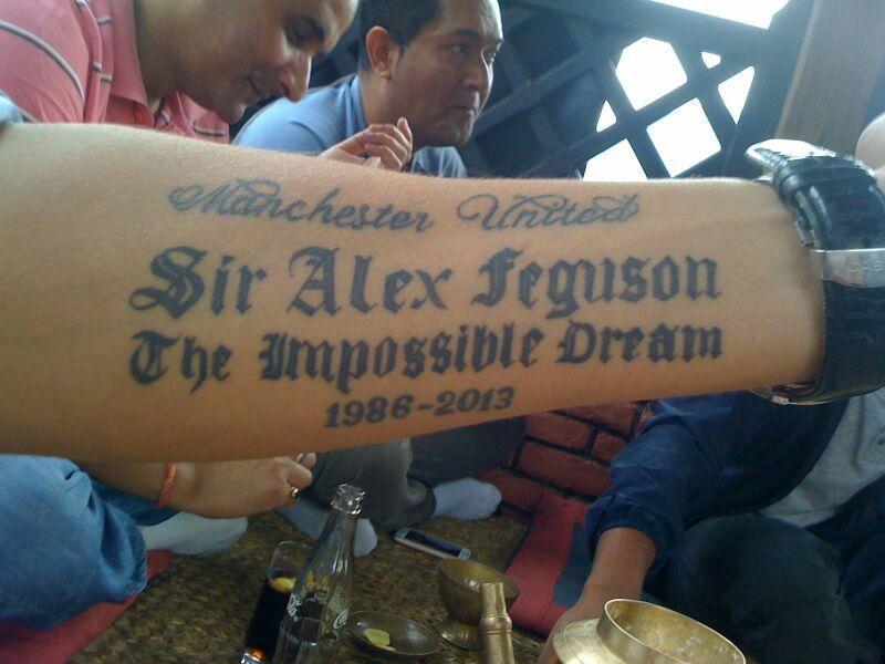 sir_alex_feguson_tatuaje