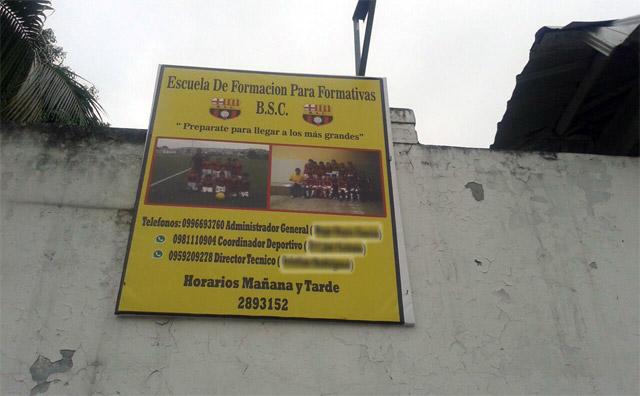 cartel_formativa_barcelona_enganio_01